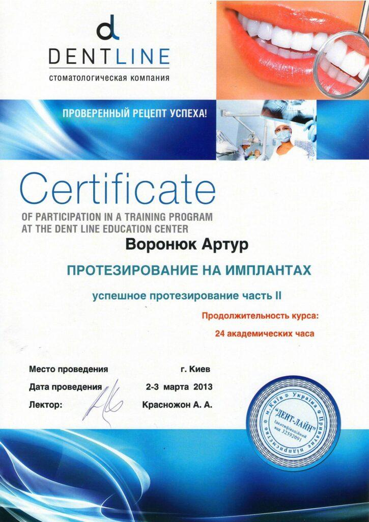 voronyuk10-725x1024