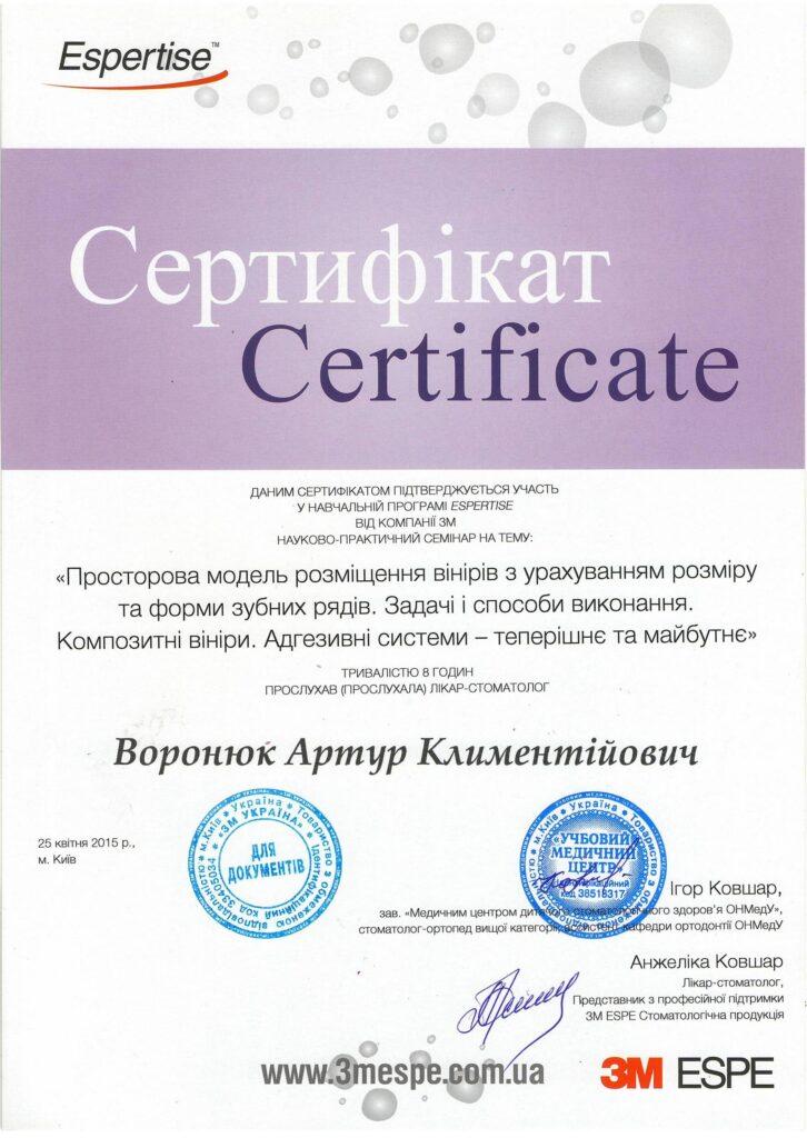 voronyuk13-726x1024