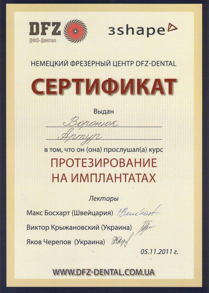 voronyuk15-730x1024