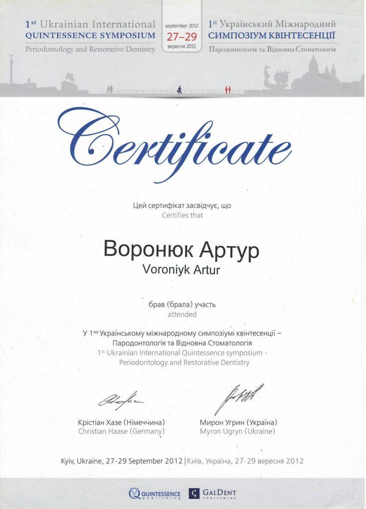 voronyuk18-736x1024