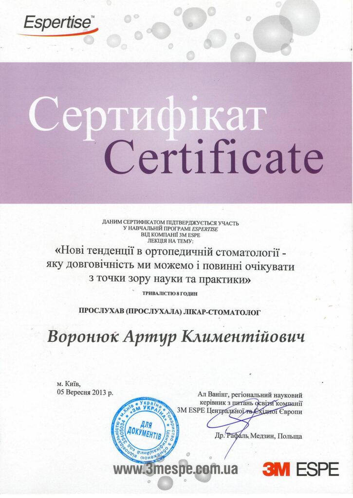 voronyuk4-725x1024