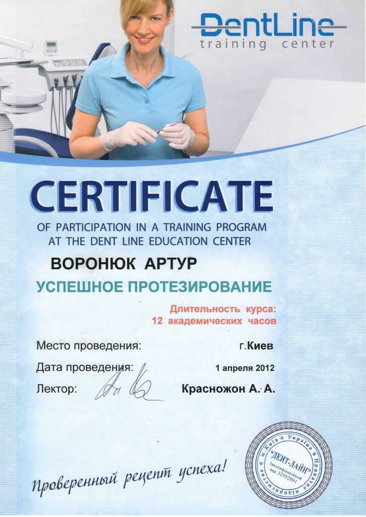voronyuk6-726x1024