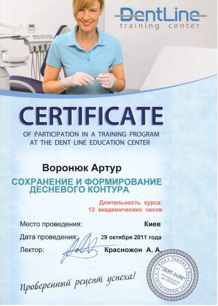 voronyuk8-729x1024