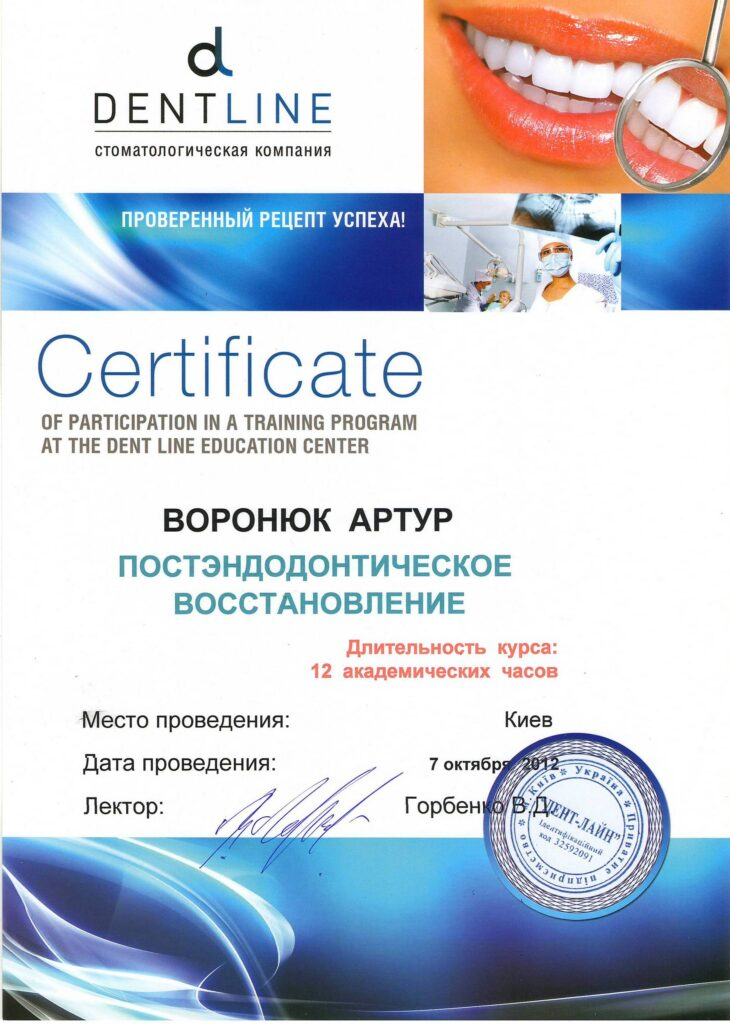 voronyuk9-730x1024